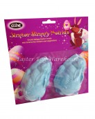 Easter Bunny Moulds