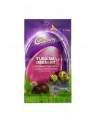 cadbury turkish delight eggs