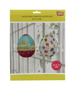 paper wire easter egg