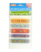 5pk printed easter ribbon