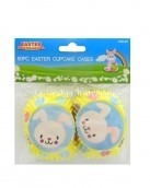 easter-extravaganza-easter-cupcake-cases-50pc-bunnies