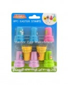 easter stamps 8pc