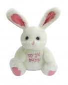 soft-toy-my-first-bunny-pink