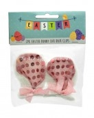2-pack-easter-bunny-ear-hair-clips-pink