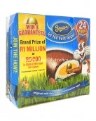 beacon-milk-chocolate-marshmallow-eggs-24-pack